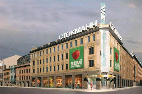 Кинотеатр Проволочных Пирожков - Ситуационная Майская Праздничная Запись